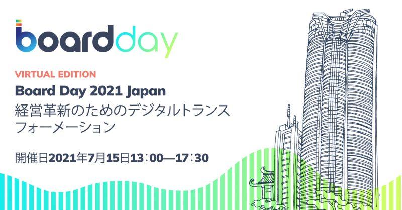 BoardDay_2021_JP