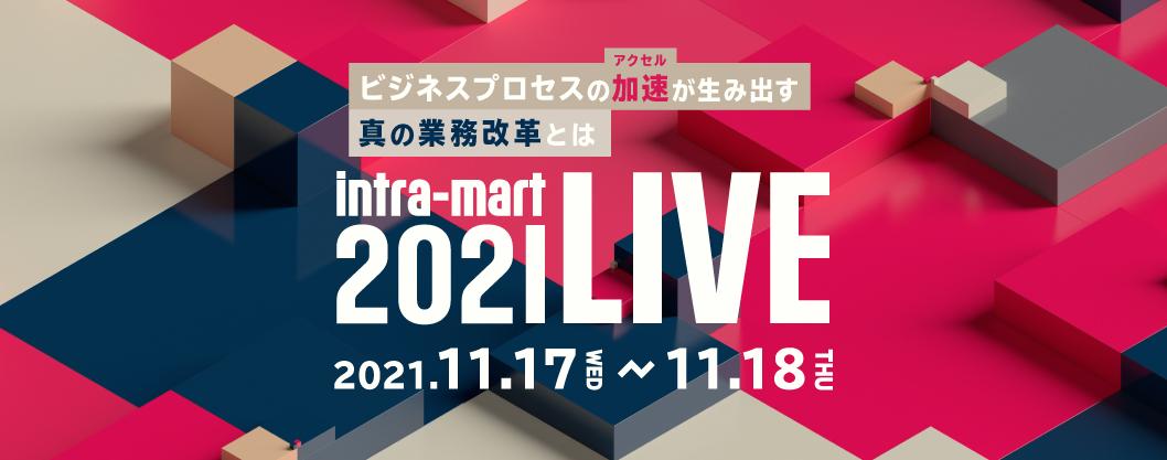 intra-martLIVE2021_Banner_1058_417